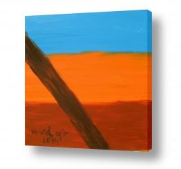 ציורים שמיים | מדבר