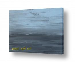 ציורים אבסטרקט | סערה