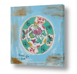 ציורים ורד אופיר | מנדלת פרפרים