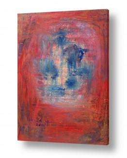 ציורים ורד אופיר | 'כחול נמס