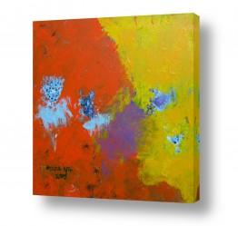 ציורים ורד אופיר | גלובוס