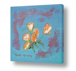 ציורים ורד אופיר | טוליפים