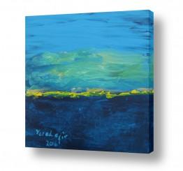 ציורים ציור | נוף מיוחד
