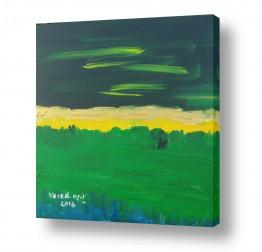 ציורים ורד אופיר | שדה ירוק