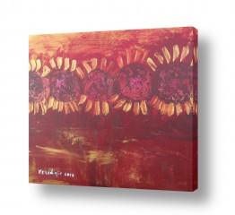 ציורים ורד אופיר | חמניות
