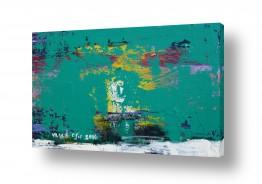 ציורים ורד אופיר | השתקפות