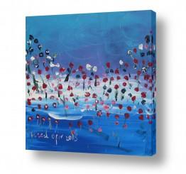 ציורים ורד אופיר | פרחים בטבע