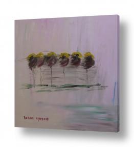 ציורים ורד אופיר | פרחים ברוח