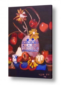 תמונות למטבח | פירות וירקות