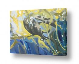 ציורים ורד אופיר | כלבי ים