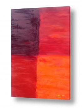 אמנים מפורסמים ציורים שנמכרו | אדום אדום
