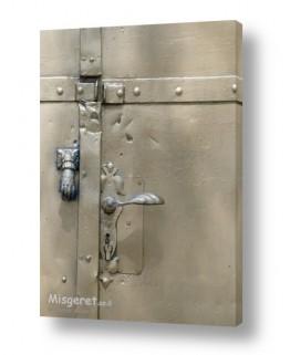 תמונות לפי נושאים מפתח | דלת פח