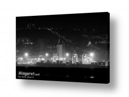צילומים שחור לבן | נמל חיפה והעיר התחתית