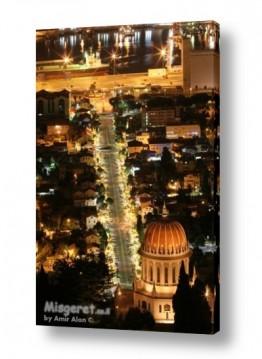 ערים בישראל חיפה   כיפת הזהב