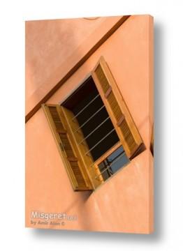 צילומים מבנים וביניינים | בזווית חדה