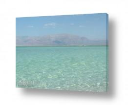 ימים ואגמים בישראל ים המלח | כחול עמוק