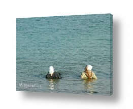 צילומים אנשים | ציפה בים המלח