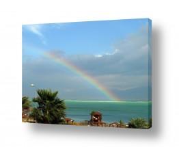 תמונות לפי נושאים קשתות | קשת מעל ים המלח 2
