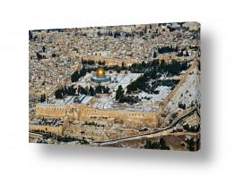 צילומים צילום אוויר | ירושליים של זהב ושלג