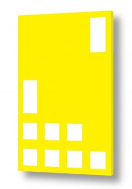 תמונות למקלחת | יחיד צהוב לבן