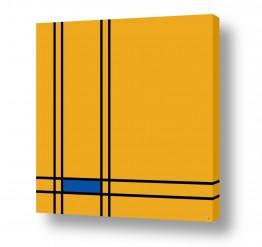 אבסטרקט מופשט מופשט גיאומטרי | צהוב כחול