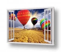 תמונות נופים נוף מדבר | כדור פורח בחלון