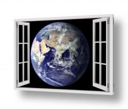 נושאים חלל ואסטרונומיה | כדור הארץ