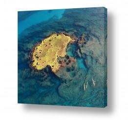 מים נוף ים | אי ירוק בים