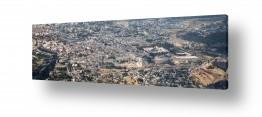 צילומים צילום אוויר | ירושלים