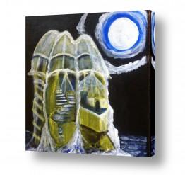 ציורים ציורים אנרגטיים | מגדלור