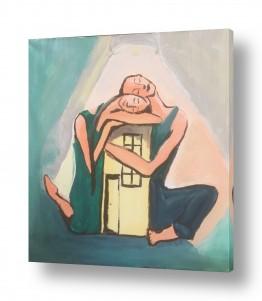 ציורים ציור | באושר ובעושר עד עצם היום