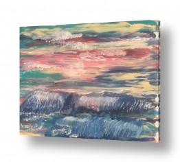 צבעים צבעוניות | מים קסומים