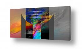 תמונות לפי נושאים זוג | צורה וצבע