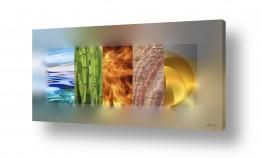 תמונות לפי נושאים הום סטיילינג | חמישה יסודות. פנג שואי