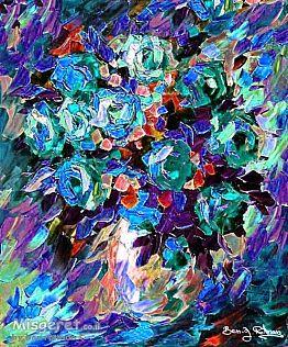 פרחים ירוקים ו,,,,כתומ