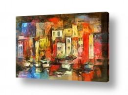 ציורים עירוני וכפרי | עיר צבעונית