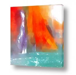 ציורים מים | קרחון