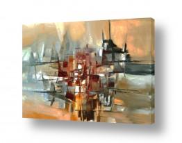 ציורים מים | צללית של עיר בנהר