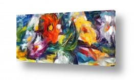 תמונות נופים נוף נוף פנורמי | צר, ארוך וצבעוני