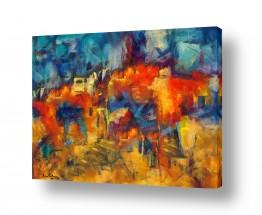 ציורים עירוני וכפרי | העיר העתיקה-ירושלים