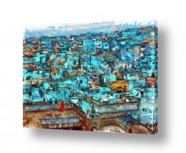 מיים ים | אנשים קטנים בעיר הגדולה