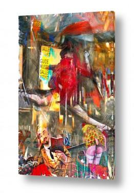 ציורים בן רוטמן | יריד התענוגות