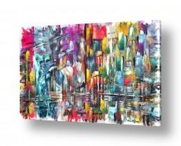 ציורים עירוני וכפרי | עיר רבת גוונים