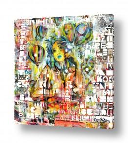 ציורים בן רוטמן | מדברים כבלונים פורחים