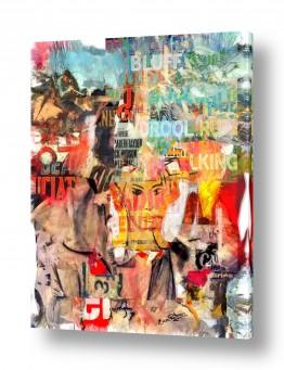 חדש באתר ציורים ואמנות דיגיטלית | גרפיטי