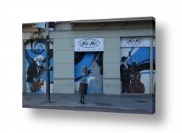 ספרד ברצלונה | הרחוב המזמר