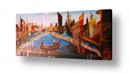 איטליה ונציה | ונציה