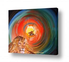 חיות בר אריה | מלכות