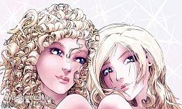 אמילי ואמלי