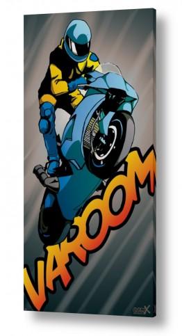 כלי רכב אופנועים | Biker gray